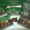 Kurma Dates Crown Khalas